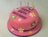 cakes-to-celebrate6.jpg